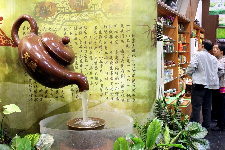 Tea shop Beijing street desserts