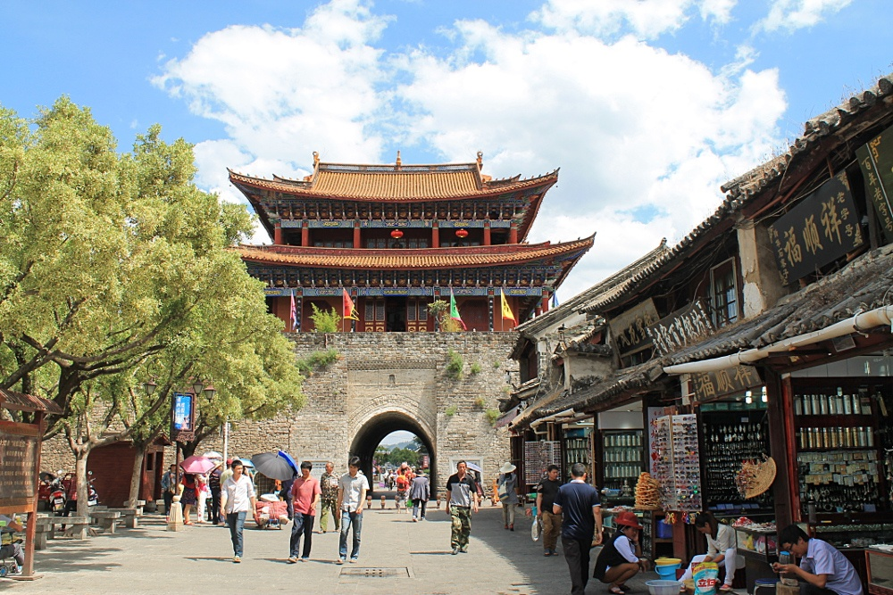 dali old town gate 5 Reasons to Visit Yunnan