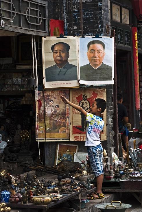 Salute Mao Travel Pingyao