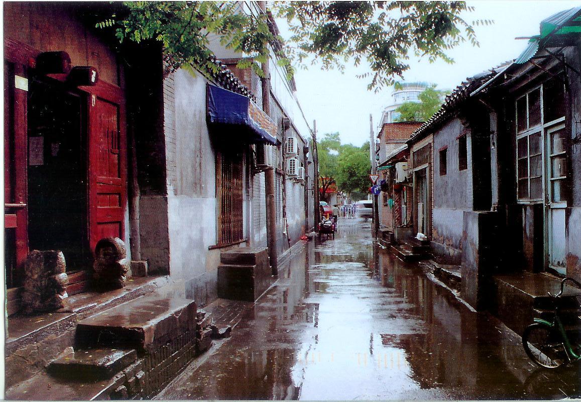 Fangjia hutong unusual beijing