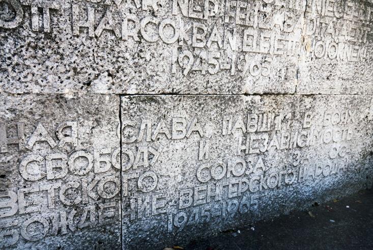Budapest memento park 1