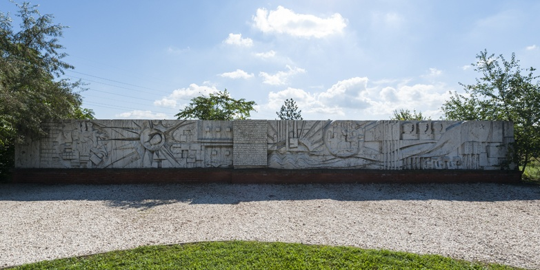 Budapest Memento park wall