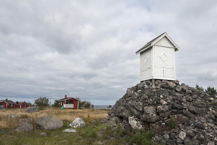 Maakalla island Light Box