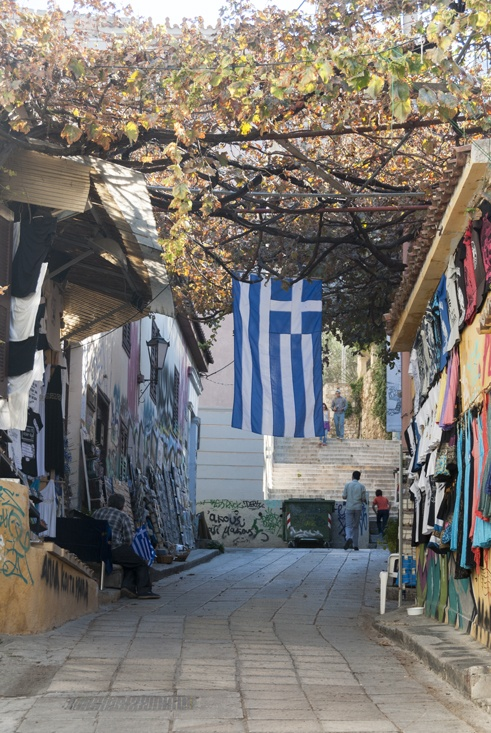 Greece Athens Insiders Alley Flag