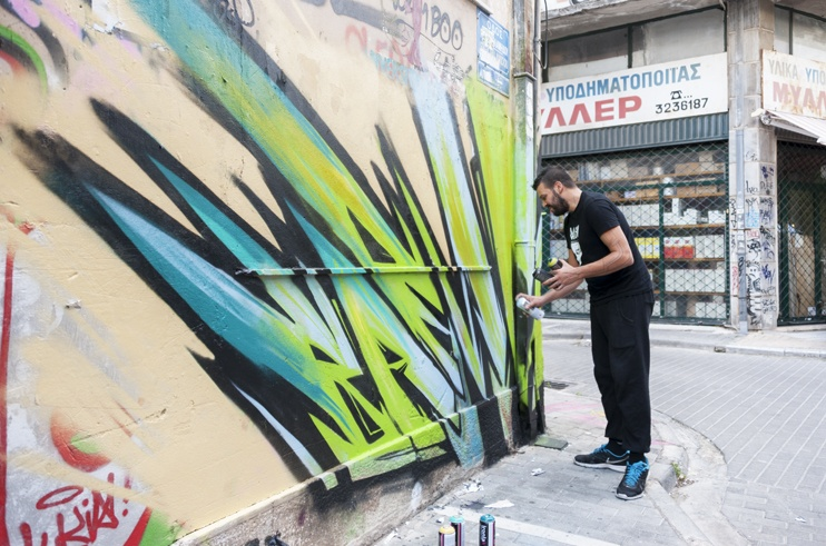 Athens Street Art raiden
