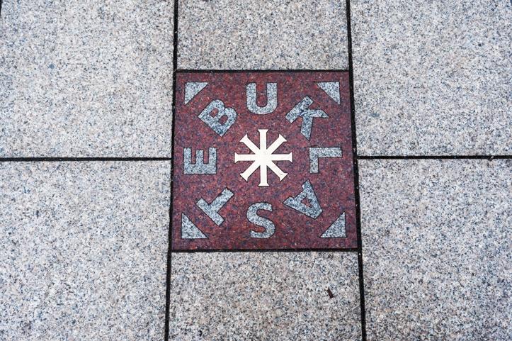 Lithuania Vilnius Miracle Tile