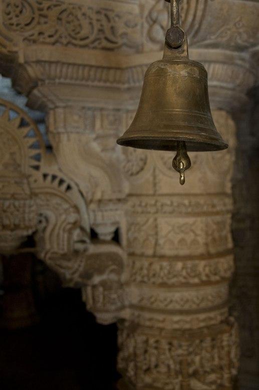 Jaisalmer Jain Temple bell