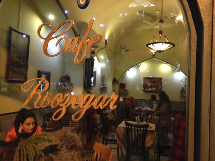 cafe roozegar isfahan