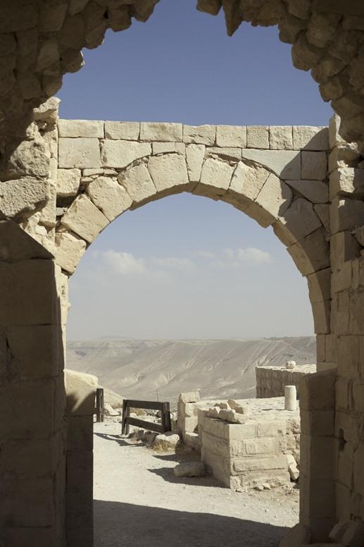 jordan shobak arch