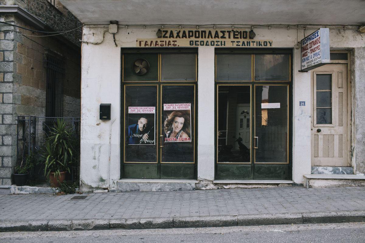 kalambaka greece old shop