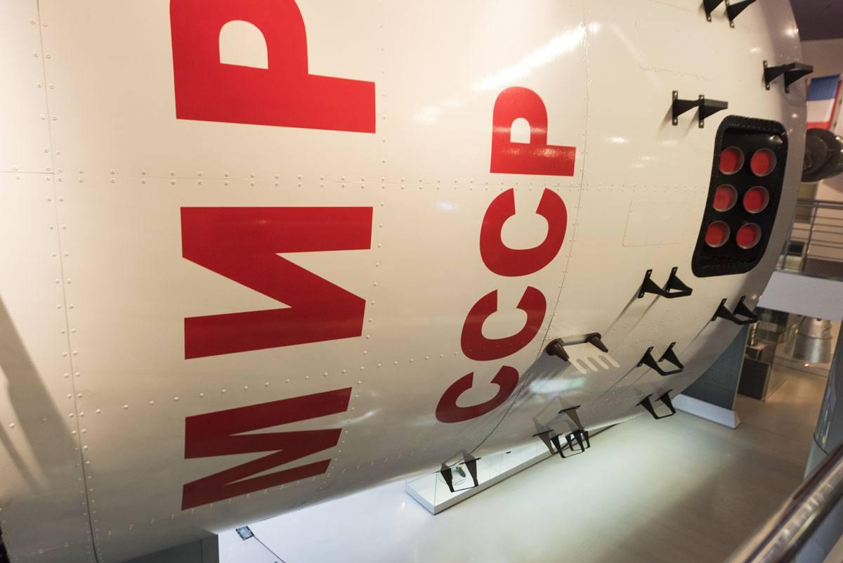 moscow-cosmonaut-museum-mir