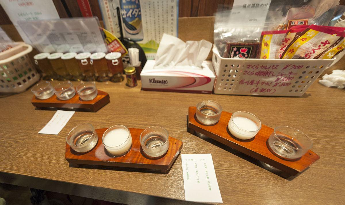 japan_tokyo_izakaya_photo_012