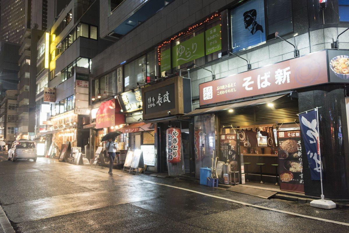 japan_tokyo_izakaya_photo_019