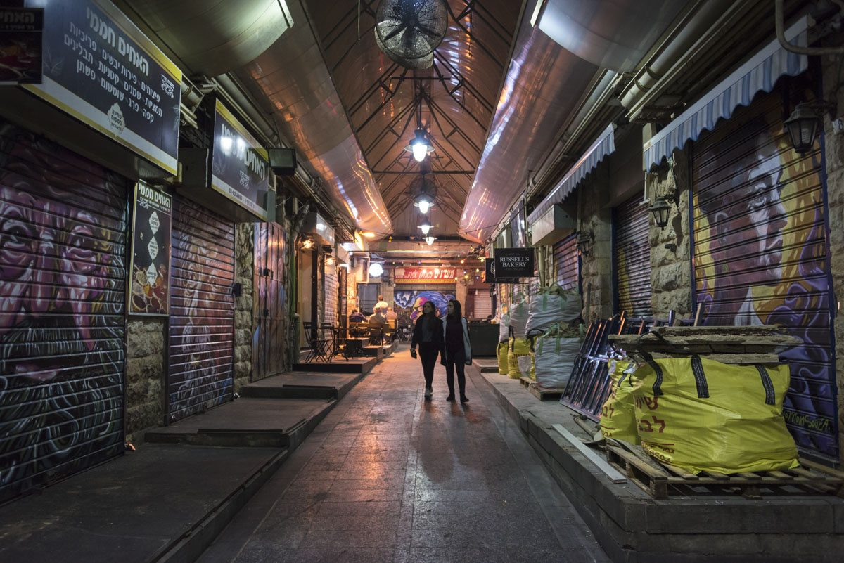 machane yehuda market night