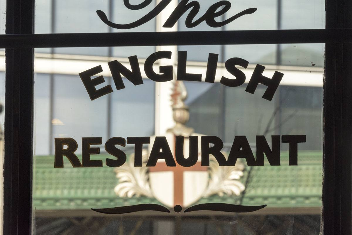 english restaurant london