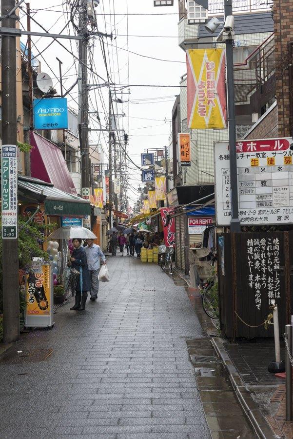 tokyo rainy street