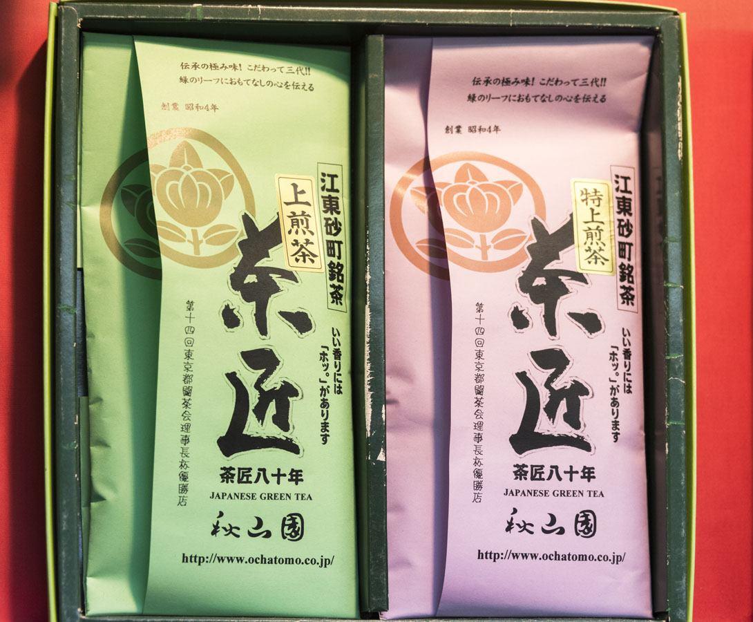 tokyo tea bags