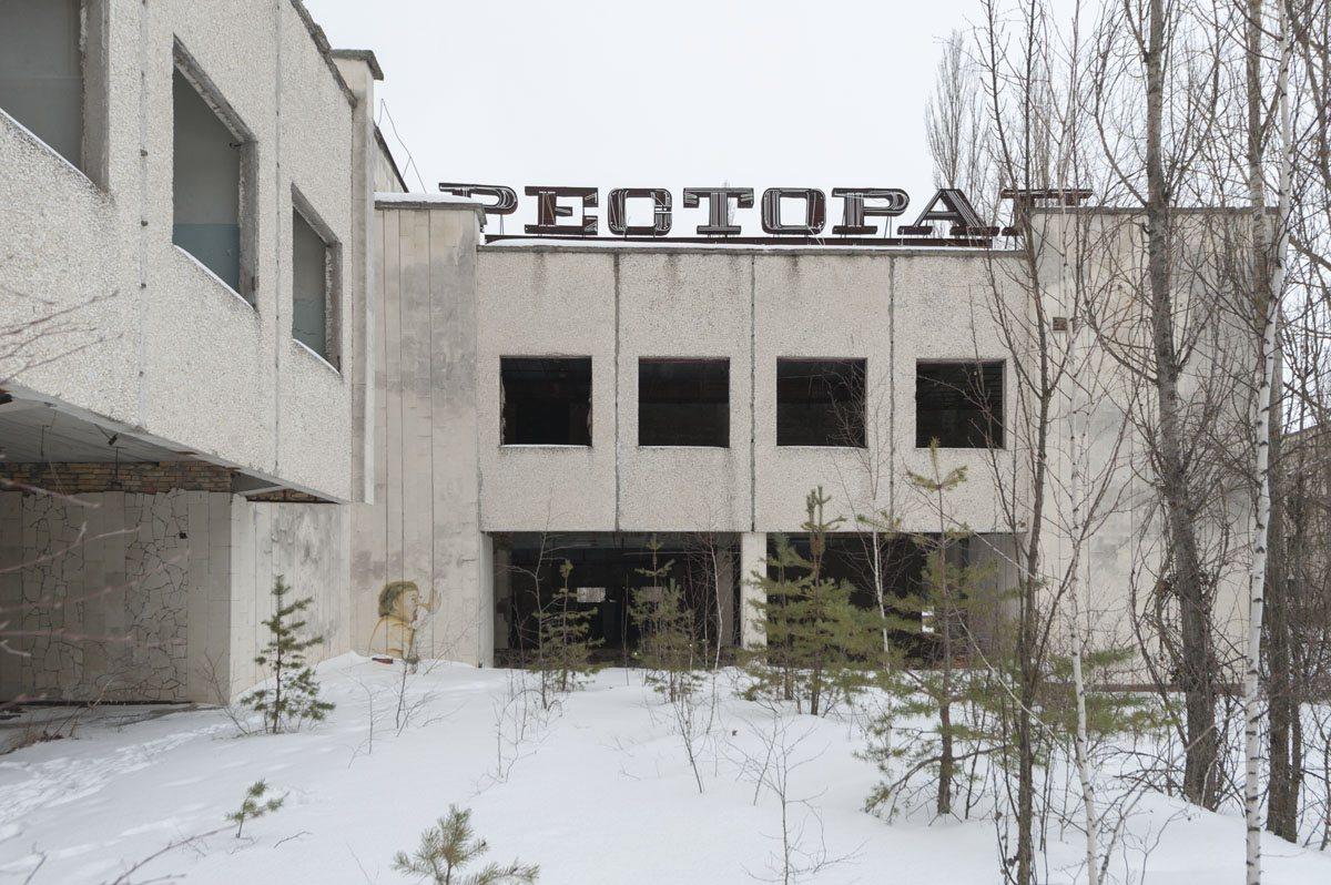 restaurant pripyat ukraine