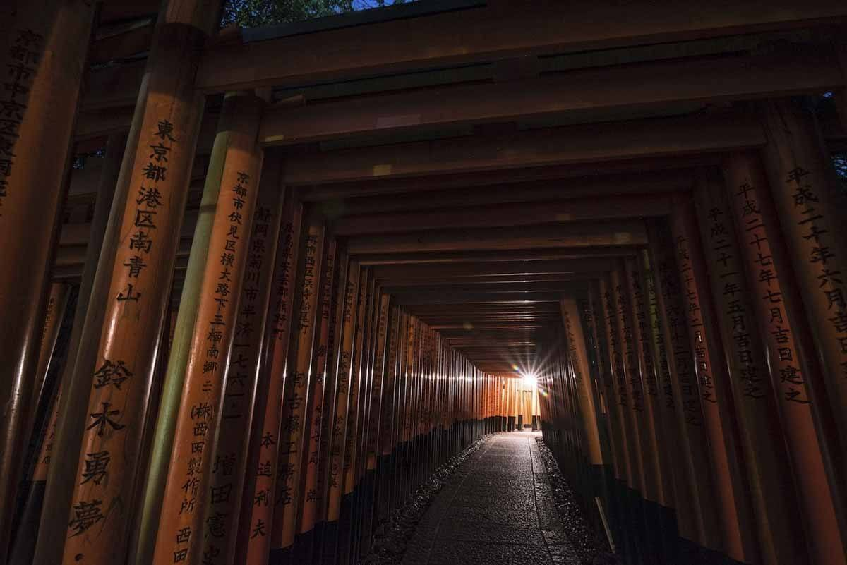 fushimi inari kyoto at night