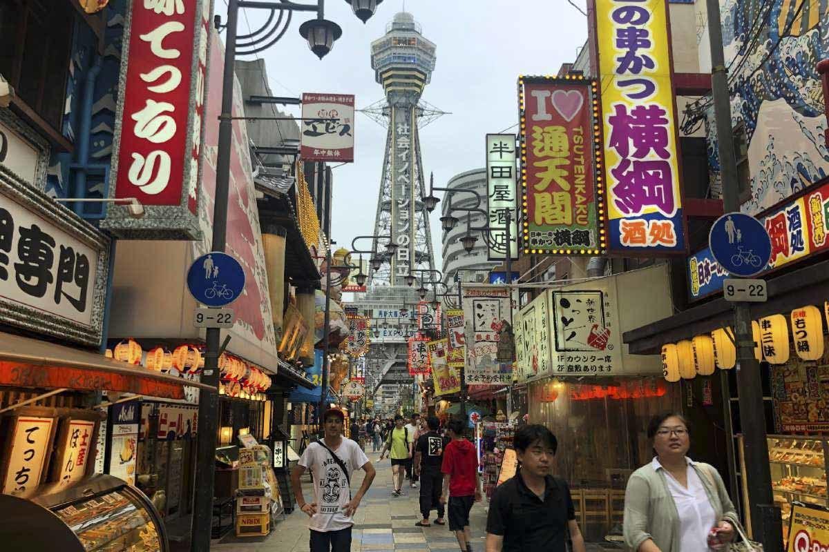 Wandering Osaka - 2 Weeks in Japan