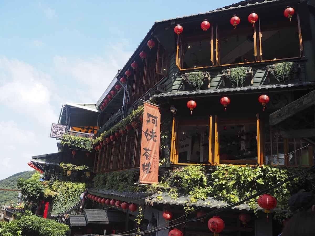 A-MEI-Tea-House-Jiufen